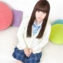 みそら|オシャレな制服素人デリヘル JKスタイル - 新宿・歌舞伎町風俗