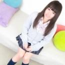 くるみ|オシャレな制服素人デリヘル JKスタイル - 新宿・歌舞伎町風俗