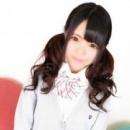 きらり|オシャレな制服素人デリヘル JKスタイル - 新宿・歌舞伎町風俗