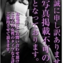 すみれ|愛のしずく - 名古屋風俗