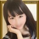 すずか フェアリーテイル - 名古屋風俗