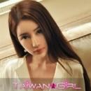 みおん|台湾ガール - 名古屋風俗