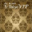 レナ|TOKYO VIP - 品川風俗