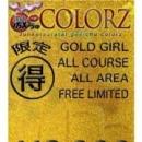 ゴールドフリー割引 純潔裸体!!激ちゅCOLORZ - 新宿・歌舞伎町風俗