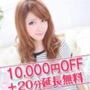 みぃあ 愛特急2006 東京店 - 品川風俗