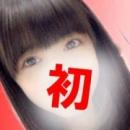 はつね|プリンセスキッス - 新宿・歌舞伎町風俗