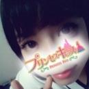 あん|プリンセスキッス - 新宿・歌舞伎町風俗