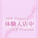まい|プリンセスキッス - 新宿・歌舞伎町風俗