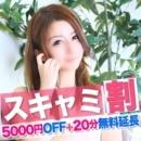 ちあ|愛特急2006 東京店 - 五反田風俗