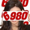涙(RUI)|6980 - 金沢風俗