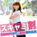 つばき|愛特急2006 新宿店 - 新宿・歌舞伎町風俗