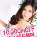 おりひめ 今ダケ☆1万円OFF 愛特急2006 新宿店 - 新宿・歌舞伎町風俗
