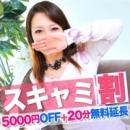 びーる|愛特急2006 新宿店 - 新宿・歌舞伎町風俗