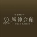 蘭花(ランカ)|風神会館 - 新宿・歌舞伎町風俗