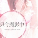 Natsumi ナツミ|XOXO Hug&Kiss (ハグアンドキス) - 日本橋・千日前風俗