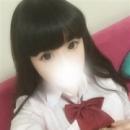 りさこ|美少女制服学園CLASSMATE (クラスメイト) - 錦糸町風俗