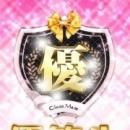 きこ|美少女制服学園CLASSMATE (クラスメイト) - 錦糸町風俗