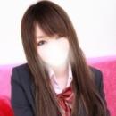 みりあ|美少女制服学園CLASSMATE (クラスメイト) - 錦糸町風俗