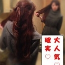日向 波留|都庁前倶楽部アットレディー - 新宿・歌舞伎町風俗