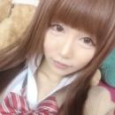 かりな|美少女制服学園CLASSMATE (クラスメイト) - 品川風俗