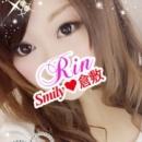 りん|SMILY - 倉敷風俗