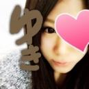 ゆき|アイラブガールズ - 名古屋風俗