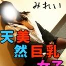☆新人☆みれい(B)|プレイガール宇都宮店 (プレイガールウツノミヤテン) - 宇都宮風俗