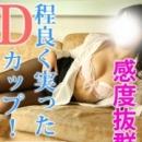 ☆すず☆(B)|プレイガール宇都宮店 (プレイガールウツノミヤテン) - 宇都宮風俗