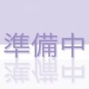みき|NOBLE~ノーブル~ - 鶯谷風俗