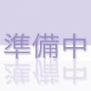 曜子 NOBLE~ノーブル~ - 鶯谷風俗