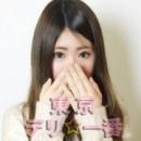 みずき|東京デリ一番 - 池袋風俗