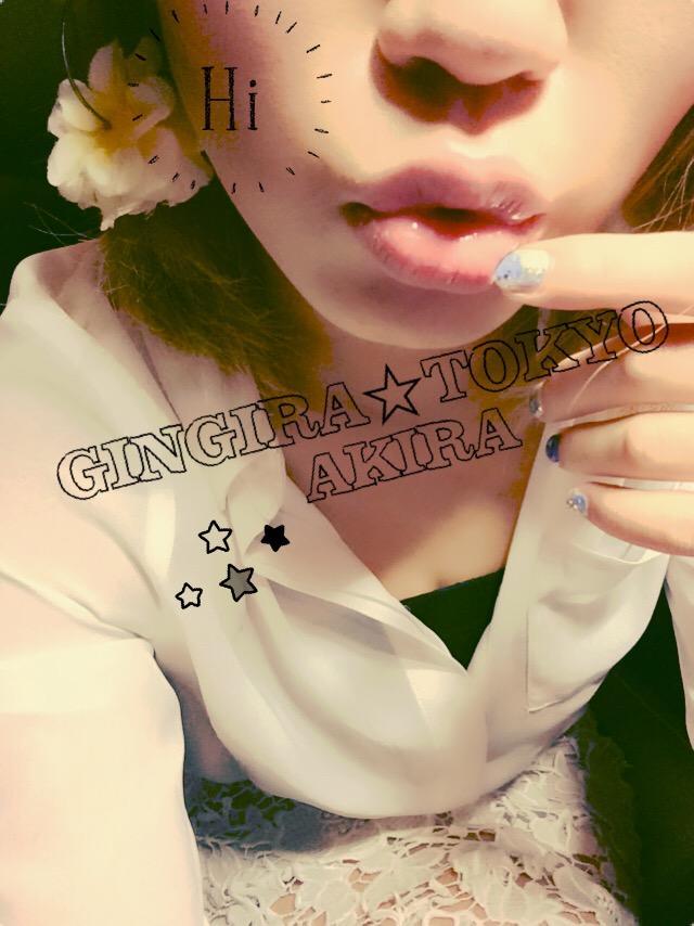 AKIRA|GINGIRA☆TOKYO~ギンギラ東京~ - 新宿・歌舞伎町風俗