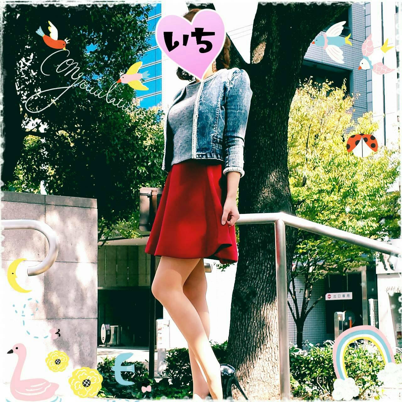 いち|AVANCE - 名古屋風俗