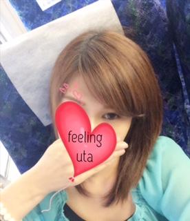 うた|横浜フィーリング - 横浜風俗