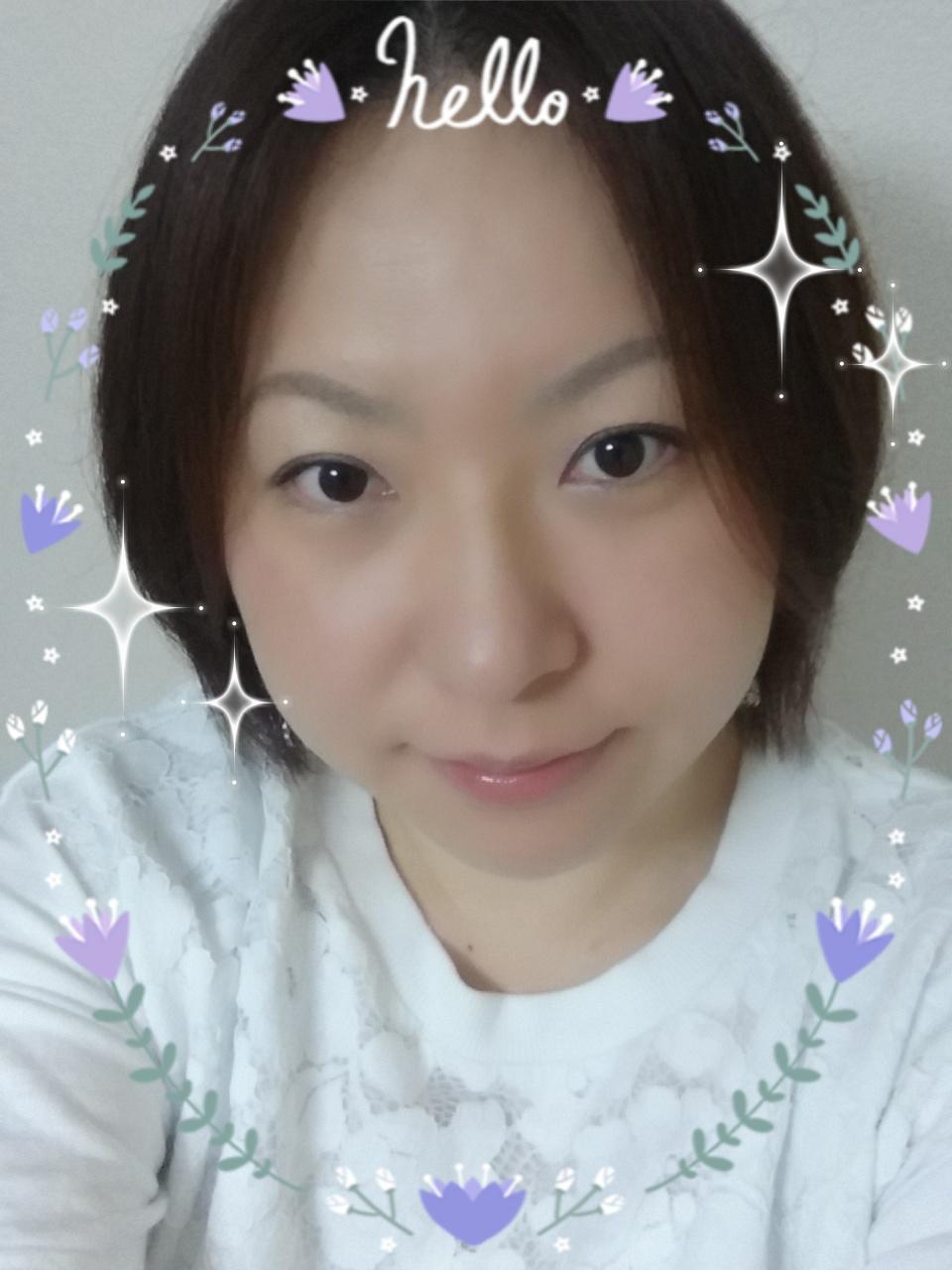 美香-みか|ほんとうの人妻横浜本店 - 横浜風俗