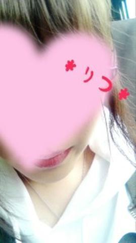 りつ|アップルティ宮崎店 - 宮崎風俗