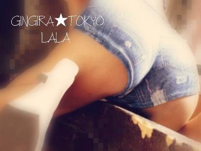 LALA|GINGIRA☆TOKYO~ギンギラ東京~ - 新宿・歌舞伎町風俗