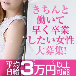 すき妻 - 札幌・すすきの