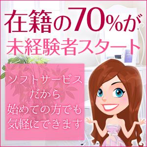 M-STYLE aroma-M(エムスタイルアロマ) - 広島市内