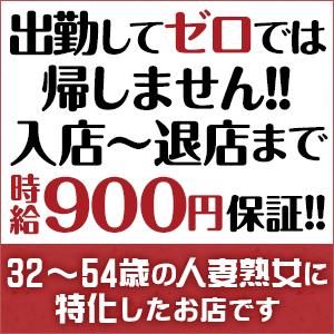 熟年カップル~生電話からの営み~ - 横浜