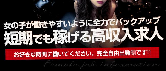 奥様は・・・びしょ濡れ☆指名料無料+15分サービス