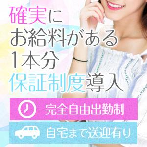 隣の奥様&隣の熟女滋賀店 - 大津・雄琴