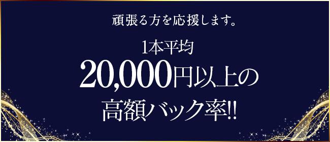 博多ファーストミセス(福岡市・博多デリヘル店)の風俗求人・高収入バイト求人PR画像2