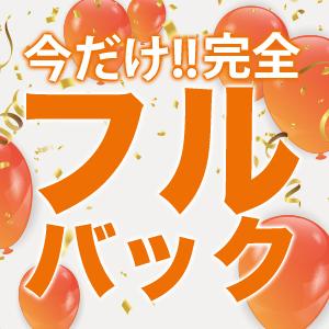 One More奥様 厚木店 - 厚木