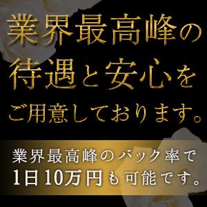 東京貴楼館 - 品川