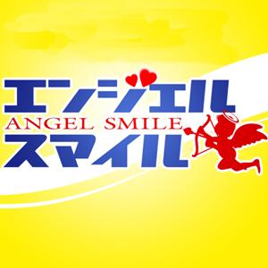 エンジェルスマイル - 北九州・小倉