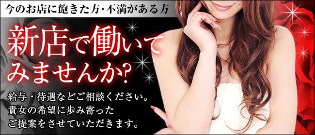 性感マッサージ本舗~男の潮吹き~