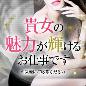 白目向いちゃう程の変態妻 - 五反田