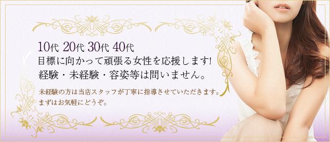 激安コスパ妻 日本橋・谷九