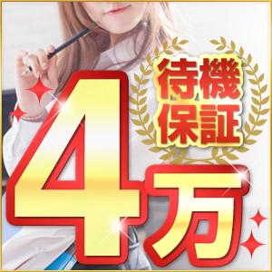e女商事 上野店 - 上野・浅草